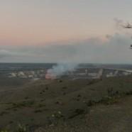 ハワイ島火山・溶岩リポート 2013.8.10