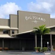 ハワイ島観光スポット『ビッグ・アイランド・キャンディーズ』