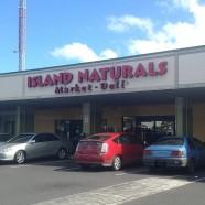 ハワイ島ショッピングスポット『アイランド・ナチュラルズ』