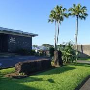 ハワイ島観光スポット『ナハ・ストーン』