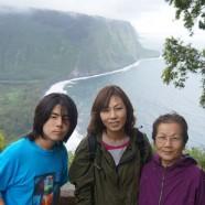 2014.3.15 癒しのハワイ島巡りツアーにご参加の三世代ファミリーご一行様より