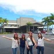 ハワイ島観光ツアー『キラウエア・アドベンチャー』リポート 8月16日
