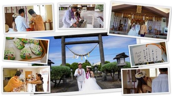 YOSHチャーター(ハワイ島のベストスポットでハネムーンカップルのウェディング姿を撮影!)1