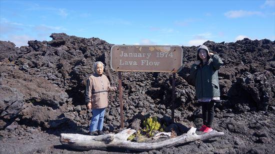 ハワイ島観光ツアー『ザ・朝火山ツアー』リポート 12月15日(ハワイ島マイカイオハナツアー)005