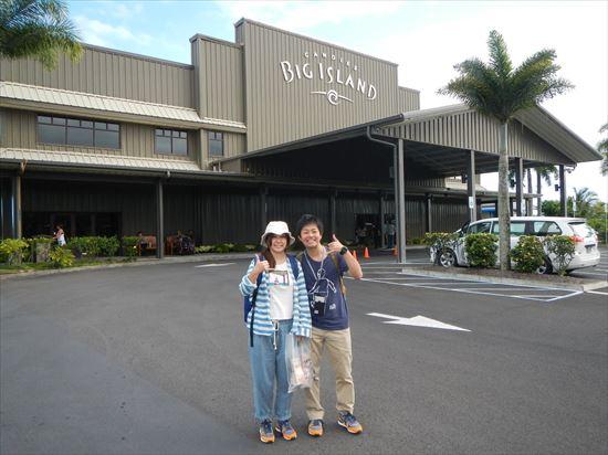 ハワイ島観光ツアー『キラウエア・アドベンチャー』リポート 12月8日(ハワイ島マイカイオハナツアー)003