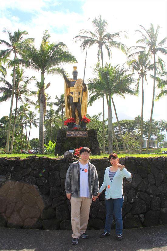 ハワイ島観光ツアー『キラウエア・アドベンチャー』リポート 12月15日(ハワイ島マイカイオハナツアー)002