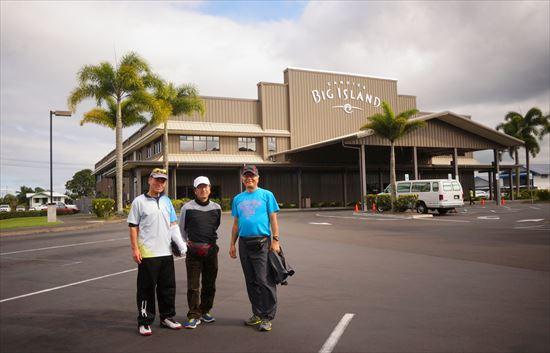 ハワイ島観光ツアー『モーニング・キラウエア』リポート 12月11日(ハワイ島マイカイオハナツアー)008