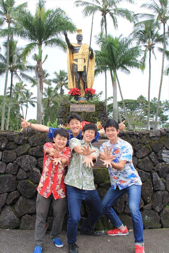 ハワイ島観光ツアー『キラウエア・アドベンチャー』リポート 12月5日(ハワイ島マイカイオハナツアー)002