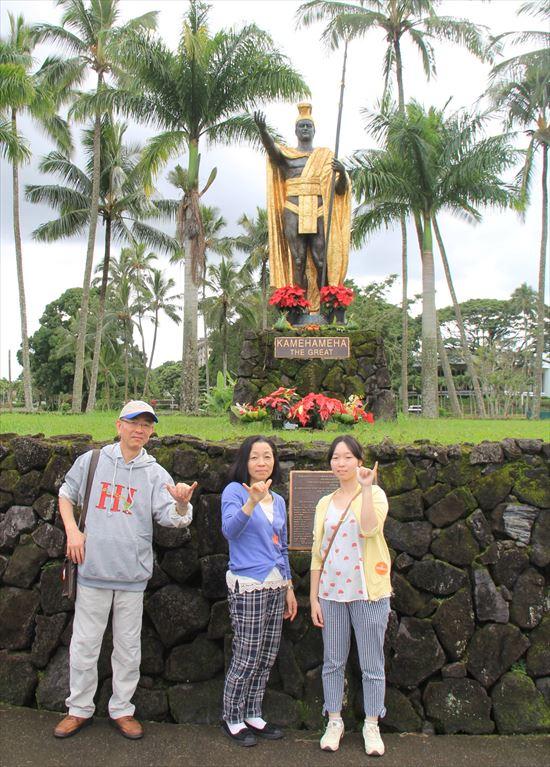 ハワイ島観光ツアー『キラウエア・アドベンチャー』リポート 12月6日(ハワイ島マイカイオハナツアー)