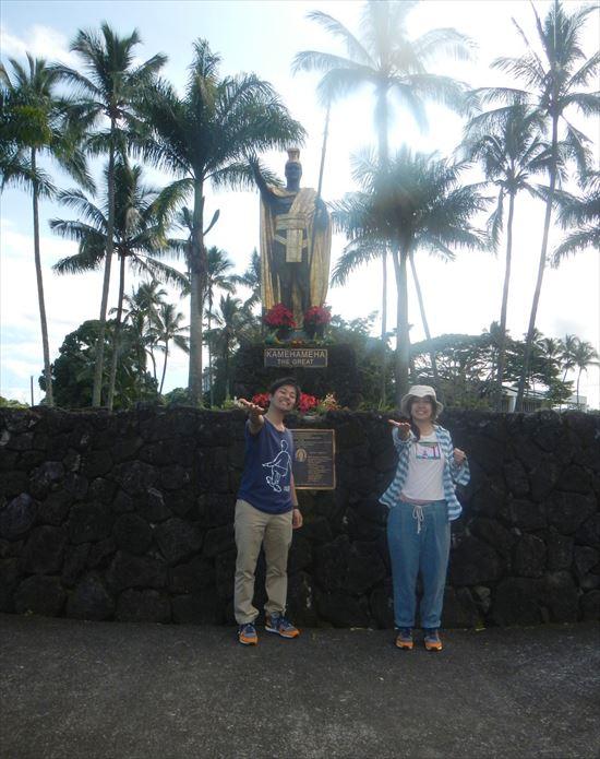 ハワイ島観光ツアー『キラウエア・アドベンチャー』リポート 12月8日(ハワイ島マイカイオハナツアー)002