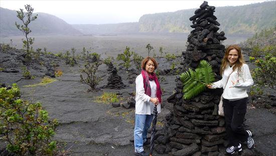 ハワイ島観光ツアー『ザ・朝火山ツアー』リポート 12月13日(ハワイ島マイカイオハナツアー)006