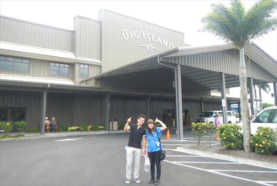 ハワイ島観光ツアー『キラウエア・アドベンチャー』リポート 12月4日(ハワイ島マイカイオハナツアー)003