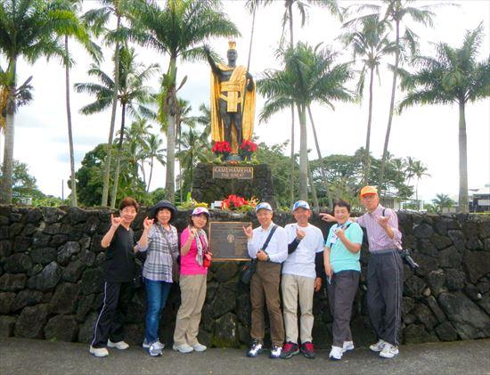 ハワイ島観光ツアー『キラウエア・アドベンチャー』リポート 12月11日(ハワイ島マイカイオハナツアー)002