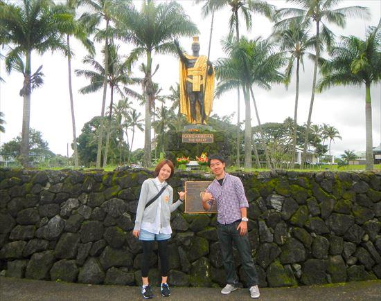 ハワイ島観光ツアー『キラウエア・アドベンチャー』リポート 12月4日(ハワイ島マイカイオハナツアー)002