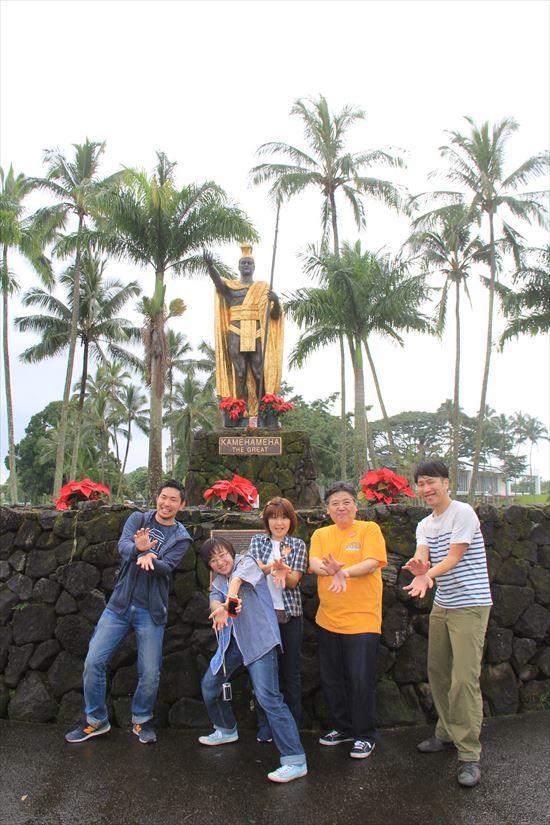ハワイ島観光ツアー001