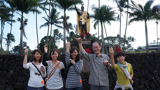 ハワイ島観光ツアー003