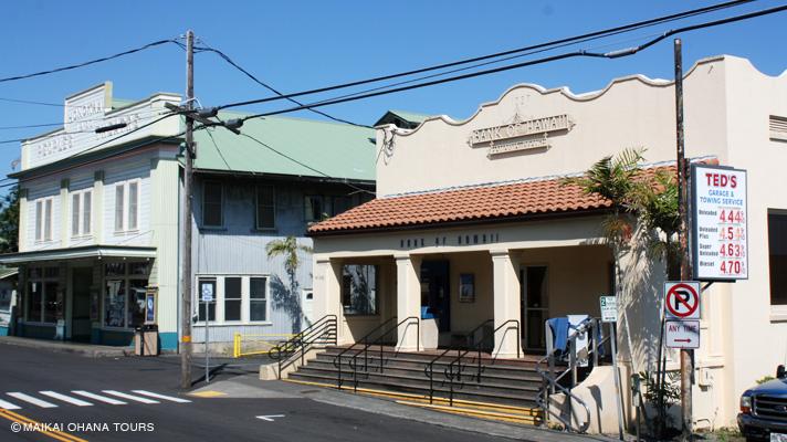 1972年に建設された、バンク・オブ・ハワイのホノカア支店