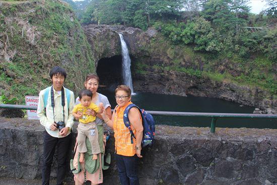 ハワイ島観光ツアー006