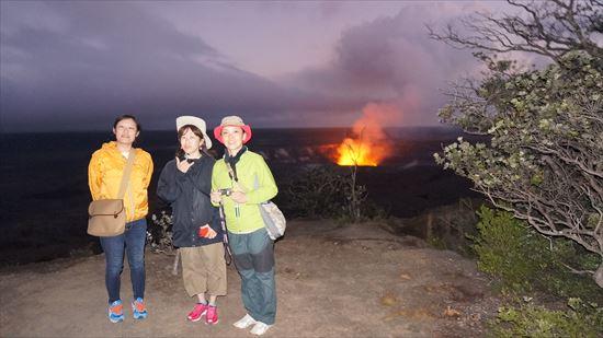 ハワイ島観光ツアー061