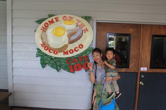 ハワイ島観光ツアー011