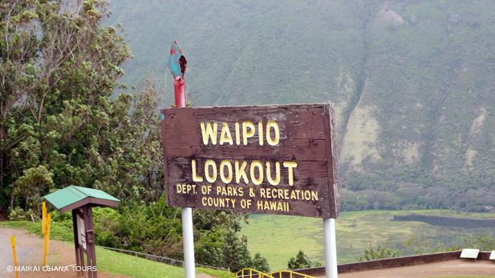 waipio_0